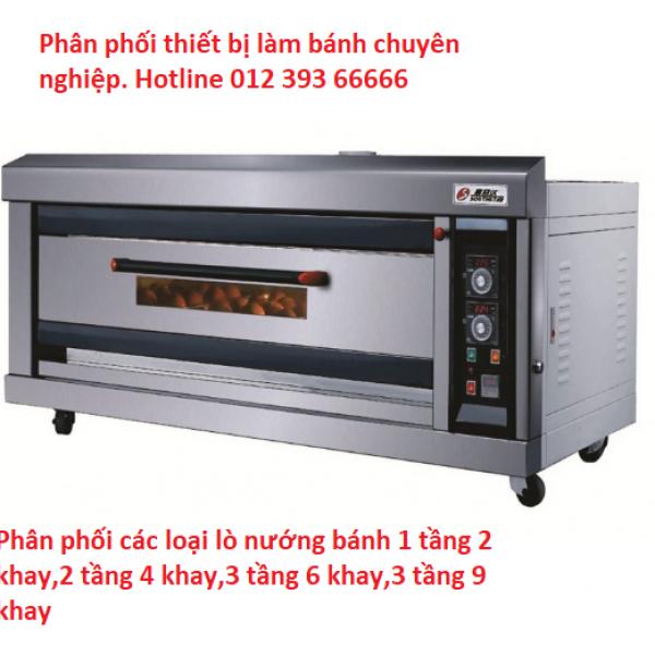Lò nướng bánh cao cấp 1 tầng 2 khay điện Southstar NFD-20F