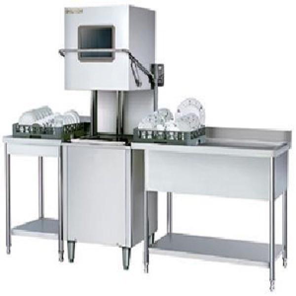 Máy rửa bát công nghiệp Dolphin DW-5000